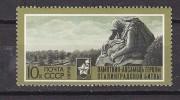 PGL L0577 - RUSSIE Yv N°3910 ** - 1923-1991 USSR