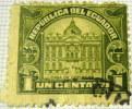Ecuador 1920 Post Office Quito 1c - Used - Ecuador