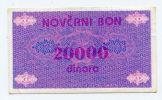 BOSNIA & HERZ. P53a 20000 DINAR--VF--NOVCANI BON ISSUE - Bosnia And Herzegovina