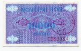 BOSNIA & HERZ. P52 10000 DINAR--VF-- NOVCANI BON ISSUE - Bosnia And Herzegovina