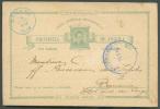E.P.. Carte 20 Réis Vert S/chamois écrite De Saint-Antoine (lieu Où Léglise Du Même Nom Est La Plus Veille D´Angola) Le - Angola