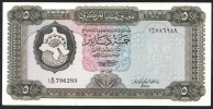 LIBIA (LIBYA) :  5 Dinar - 1972 – P36b - XF - Libye