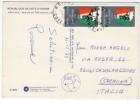 COTE D'IVOIRE-ABIDJAN MARCHE' DE TREICHVILLE - Costa D'Avorio