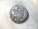 DENGA   1/2 KOPEK 1749   RUSSIA - Russia