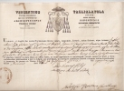 MANFREDONIA ( FOGGIA ) BOLLA VESCOVO TAGLIALATELA 1861 - Historical Documents