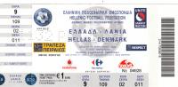 GREECE - Hellas / Denmark, Football Ticket 11/02/09, Unused - Deportes