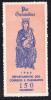 Brazil Cinderella - 1966 Telegraph Stamp - Télégraphes