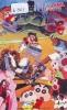 MANGA Télécarte Japon * Cinéma * ANIMATE * Animé (6301) TELEFONKARTE * PHONECARD JAPAN * MOVIE * - Kino