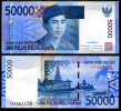 INDONESIA 50000 50,000 Rupiah 2005/2008 P 145 UNC - Indonésie