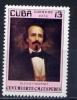 S CUBA 1974 MI№1946 - Cuba