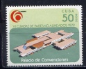 S CUBA 1979 MI№2428 - Unclassified