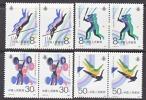 PRC 2121-4 X 2  **  SPORTS - 1949 - ... Repubblica Popolare