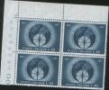 Italia Italy 1967- Centenario Della Società Geografica Italiana 1v In Quartina ** MNH - 6. 1946-.. Repubblica