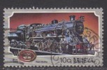 South Africa ~ Steam Locomotives ~ SG 541 ~ 1983 ~ Used - South Africa (1961-...)