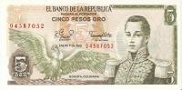 BILLETE DE COLOMBIA DE 5 PESOS ORO DEL AÑO 1980   (BANK NOTE) NUEVO SIN CIRCULAR - Colombia