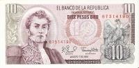 BILLETE DE COLOMBIA DE 10 PESOS ORO DEL AÑO 1980   (BANK NOTE) NUEVO SIN CIRCULAR - Colombia