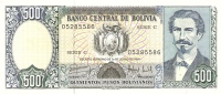 BILLETE DE BOLIVIA DE 500 PESOS DEL AÑO 1981   (BANK NOTE) NUEVO SIN CIRCULAR - Bolivia
