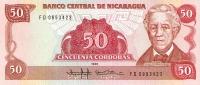 BILLETE DE NICARAGUA DE 50 CORDOBAS DEL AÑO 1985  (BANK NOTE) NUEVO SIN CIRCULAR - Nicaragua