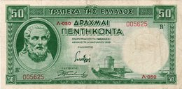 GREECE 1939 50 Drachmai P-107 Circulated - Grèce