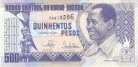 BILLETE DE GUINEA BISSAU DE 500 PESOS DEL AÑO 1990  (BANK NOTE) NUEVO SIN CIRCULAR - Guinea–Bissau