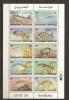 State Of Bahrain 1985 N° 331/40 ** Faune, Poissons - Bahreïn (1965-...)