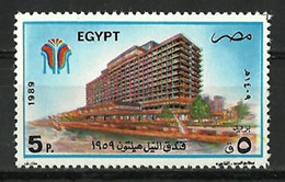 Egypt 1989 ( Nile Hilton Hotel, 30th Anniv. ) - MNH (**) - Hotels, Restaurants & Cafés