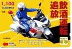 TELECARTE PREPAYEE DU JAPON ....... MOTO....... VOIR SCANNER - Motorräder