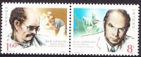 China 1990 Yvert 2985 / 86, 100th Ann. Birth Of Norman Bethune, MNH - 1949 - ... République Populaire