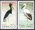 China 1992 Yvert 3105 / 06, Fauna, Birds, Stork, MNH - 1949 - ... People's Republic