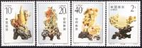 China 1992 Yvert 3148 / 51, Engraved Stones Of Qingtian, MNH - 1949 - ... République Populaire