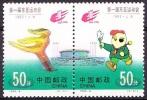 China 1993 Yvert 3161 / 62, 1st Sport Games East Asia, MNH - Neufs
