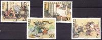 China 1993 Yvert 3171 / 74, Ancient Chinese Literature (IV), MNH - 1949 - ... Volksrepublik