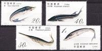 China 1994 Yvert 3207 / 10, Fauna, Fishes MNH - 1949 - ... République Populaire
