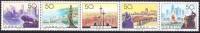 China 1994 Yvert 3258 / 62, Economic Zones, MNH - 1949 - ... République Populaire