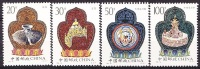China 1995 Yvert 3311 / 14, Ancient Tibet Relics, MNH - 1949 - ... People's Republic