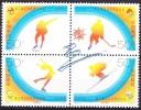 China 1996 Yvert 3359 / 62, 3rd Asian Winter Games, MNH - Neufs