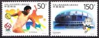 China 1997 Yvert 3508 / 09, 8th National Games, Shanghai, MNH - 1949 - ... People's Republic