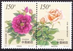 China 1997 Yvert 3510 / 11, Flowers, Roses, Joint Issue With New Zealand, MNH - 1949 - ... République Populaire