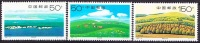 China 1998 Yvert 3592 / 94, Landscapes Of Xilingoule, MNH - Neufs