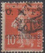 SYRIE  N°58__ OBL VOIR SCAN - Syrie (1919-1945)