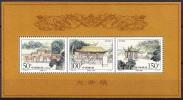 China 1998 Yvert BF 99,  Mausoleum Yandi, Miniature Sheet MNH - Neufs