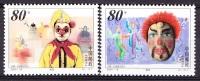 China 2000 Yvert 3836/ 37, Puppets And Masks, MNH - 1949 - ... République Populaire