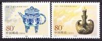 China 2000 Yvert 3818 / 19, Traditional Artisans, Joint Issue With Kazakshtan, MNH - 1949 - ... République Populaire
