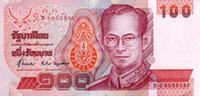 THAILAND 100 BAHT P 97 UNC - Thaïlande