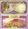 YEMEN 100 RIALS 1993 P 28 AUNC - Yemen