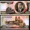 NORTH KOREA 100 WON 1992 P 43 UNC - Corée Du Nord