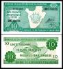 BURUNDI 10 FRANCS 2005 P 33 Unc - Burundi