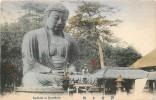 JAPON DAIBUTSU AT KAMAKURA - Japan