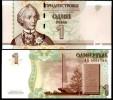 TRANSNISTRIA 1 RUBLE 2007 P NEW UNC - Banconote