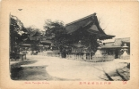 JAPON IKUTA TEMPLE KOBE - Kobe